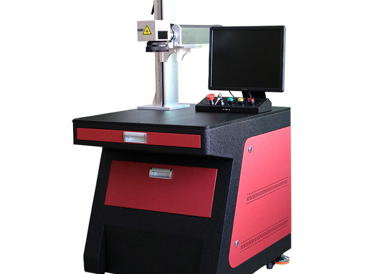 Fiber Laser Marking Machine - Type II