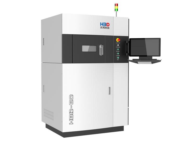 HBD-80 Metal 3D Printer with CE marking