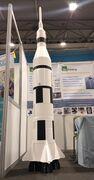 S5 Rocket.jpg