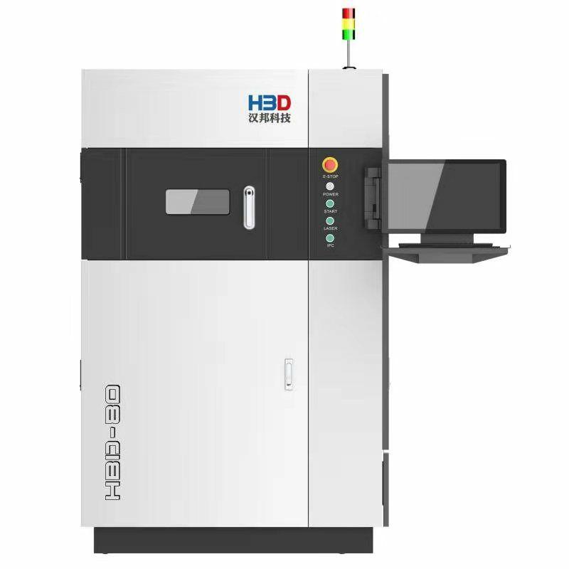 HBD-80_core_machine.jpg
