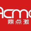 Jinan Acme CNC Equipment CO., LTD. Logo