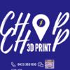 Chop Chop 3D Print Logo