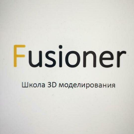 Fusioner
