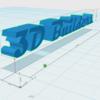 3D Builders Logo